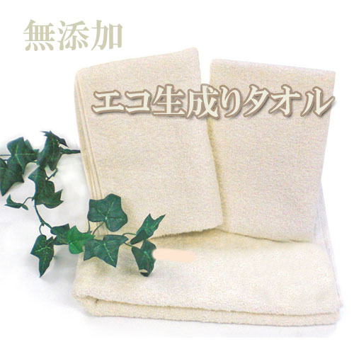 ◆ Eco students consists of daily use bath towels set of 4 ◆ made Japan antibacterial deodorant 02P24Jun11