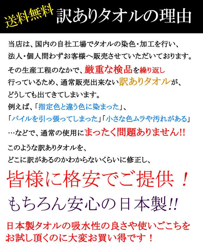 ◆ 조금 번역 어 페이스 타 올 10 매 세트 ◆ 일본 업체