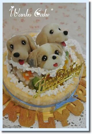 愛犬をモチーフにしたオリジナルな犬用ケーキをお作りします 店内全品対象 安心して召しあがれるお食事ケーキです お名前のクッキー付き ワンコケーキ ヘルシーディナーケーキ 誕生日 犬用ケーキ 犬ケーキ L 新色追加して再販