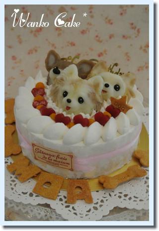 愛犬をモチーフにしたオリジナルなケーキをお作りします ワンちゃん用フルーツデコレーションケーキです 記念日 犬用ケーキ お名前のクッキー付き ワンコケーキ 誕生日 L 犬ケーキ フルーツデコレーションケーキ 新生活