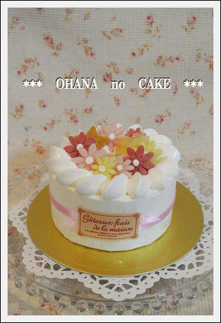 公式ストア 期間限定今なら送料無料 ワンちゃん用可愛いお花のデコレーションケーキです 安心して召しあがれるフルーツケーキです 犬用ケーキ ワンコケーキ お花のデコレーションケーキ 誕生日 S 犬ケーキ