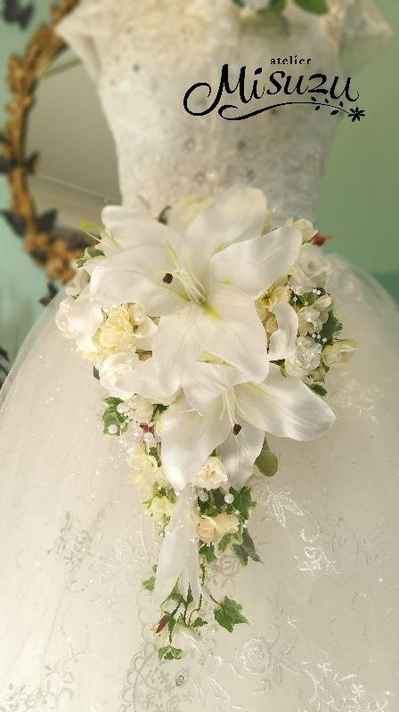 *misuzu*王道カサブランカの正統派キャスケードブーケ  027  前撮り・海外挙式・リゾ婚 ブライダル
