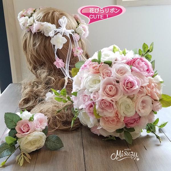 *misuzu*シュガーピンク♪ 053 前撮り・海外挙式・リゾ婚 ブライダル バラ  ウェディングブーケ 造花ブーケ 花冠