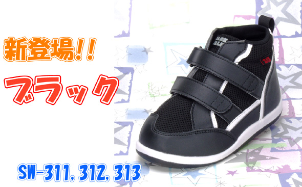 SW-313 one time wear off easily! fumidasou step to independence! Wearing a brace on the understated design's popular