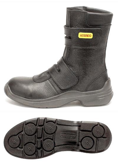 【静電安全靴】GT-310【樹脂先芯+ウレタン2層底】29.0, 30.0cm