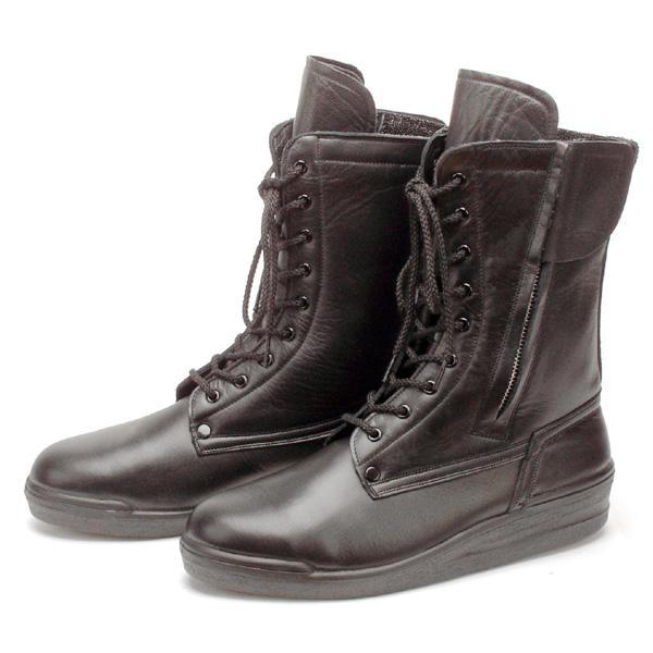 【アスファルト舗装工事用】R-330【安全靴】【smtb-td】