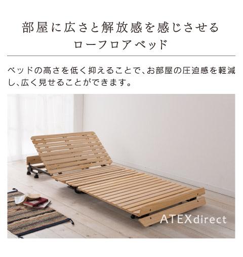 楽天市場】【送料無料】桐すのこ 収納式ローフロアベッド ギア