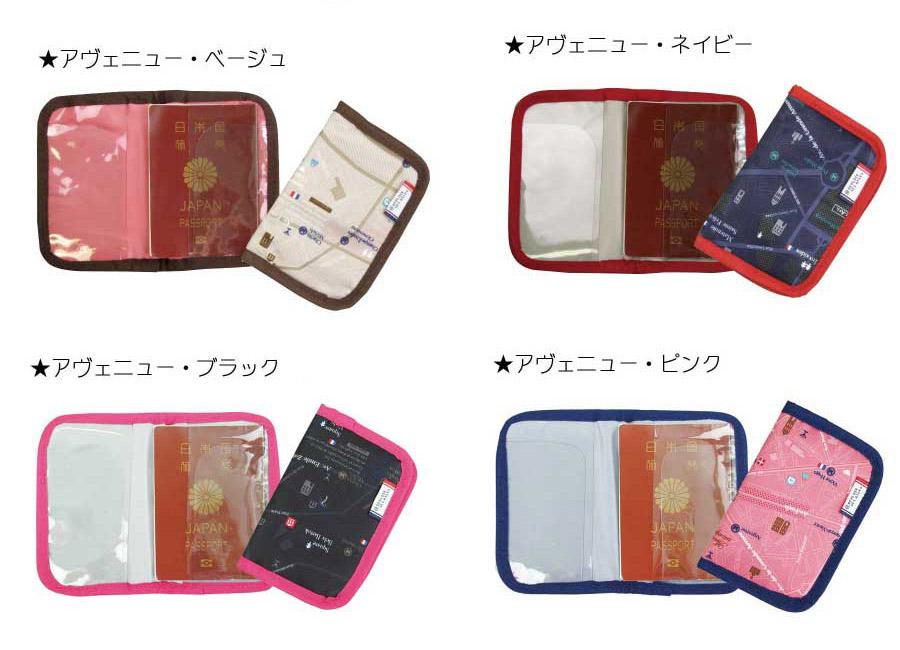パスポートカバー アウトレット 旅行用品 トラベル雑貨 便利グッズ パスポートケース