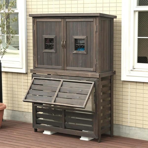 Atgarden Set Air Conditioner Cover Cabinet Storeroom