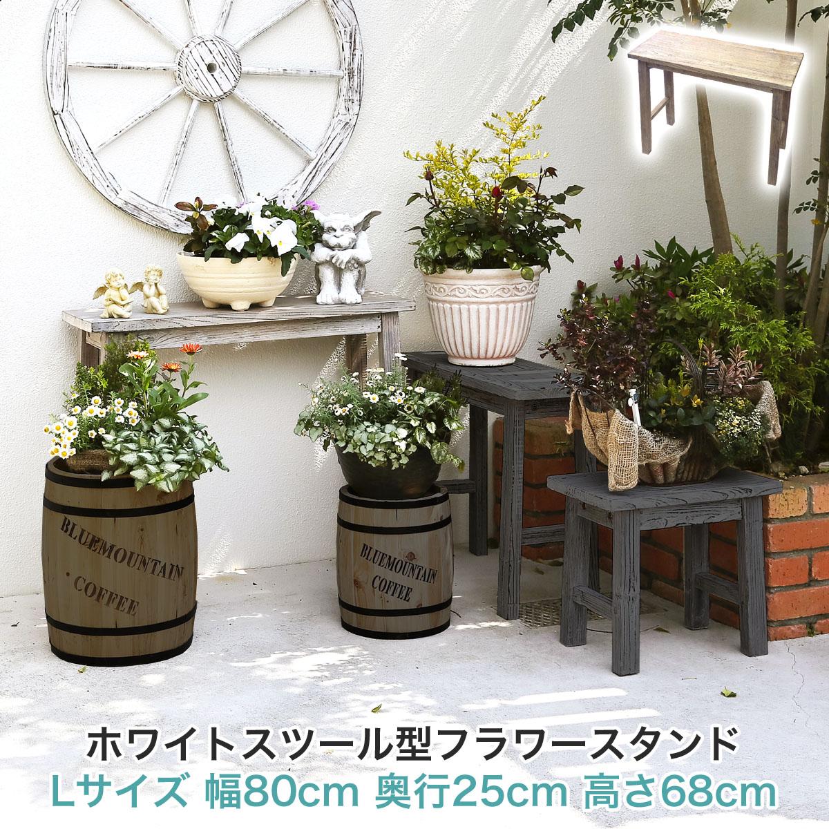 天然木製 ホワイトスツール型花台L 凝った仕上げのシンプルフォルムが美しい 商品型番:yt-8068