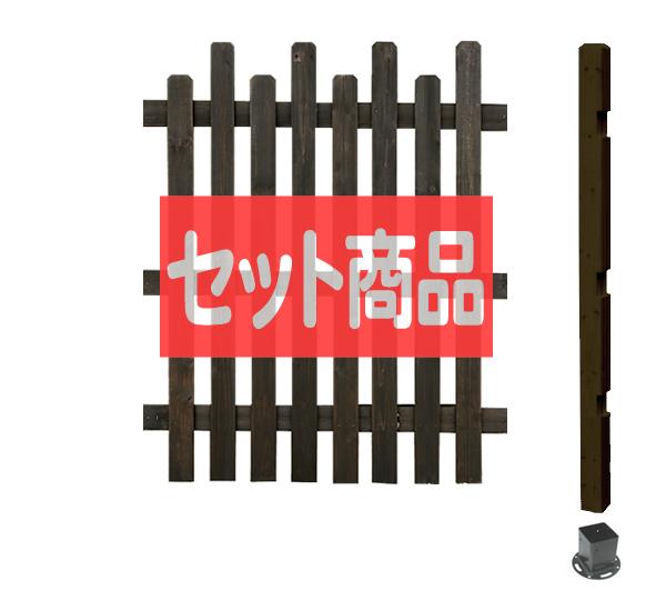 ボーダーフェンス ピケット ミドルタイプ 平地金具 延長セット (ホワイトを選択された場合も、商品の代表画像はダークブラウンが表示されます。)