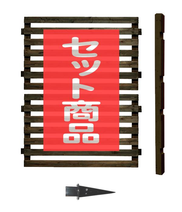 ボーダーフェンス アウトルック ハイタイプ 埋込金具 延長セット (ホワイトを選択された場合も、商品の代表画像はダークブラウンが表示されます。)