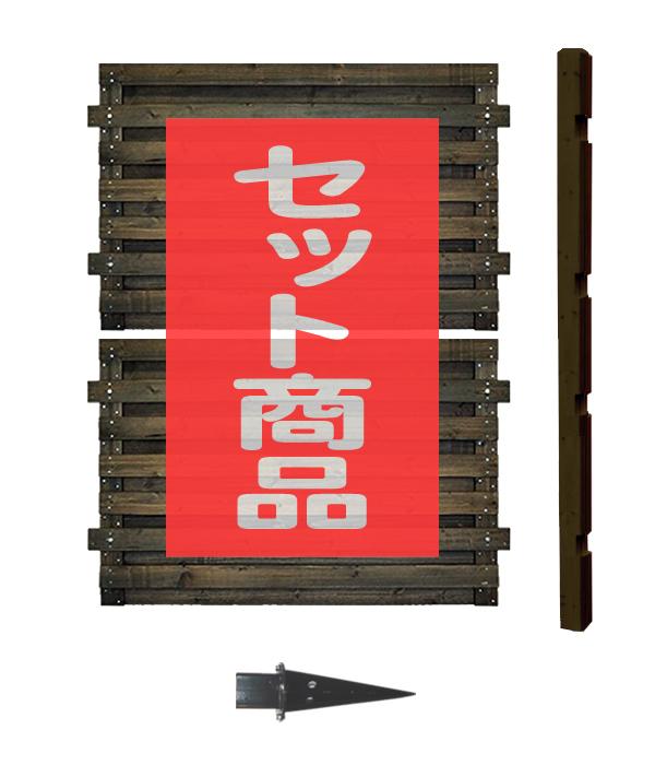 ボーダーフェンス FBフルブラインド ハイタイプ 埋込金具 延長セット (ホワイトを選択された場合も、商品の代表画像はダークブラウンが表示されます。)