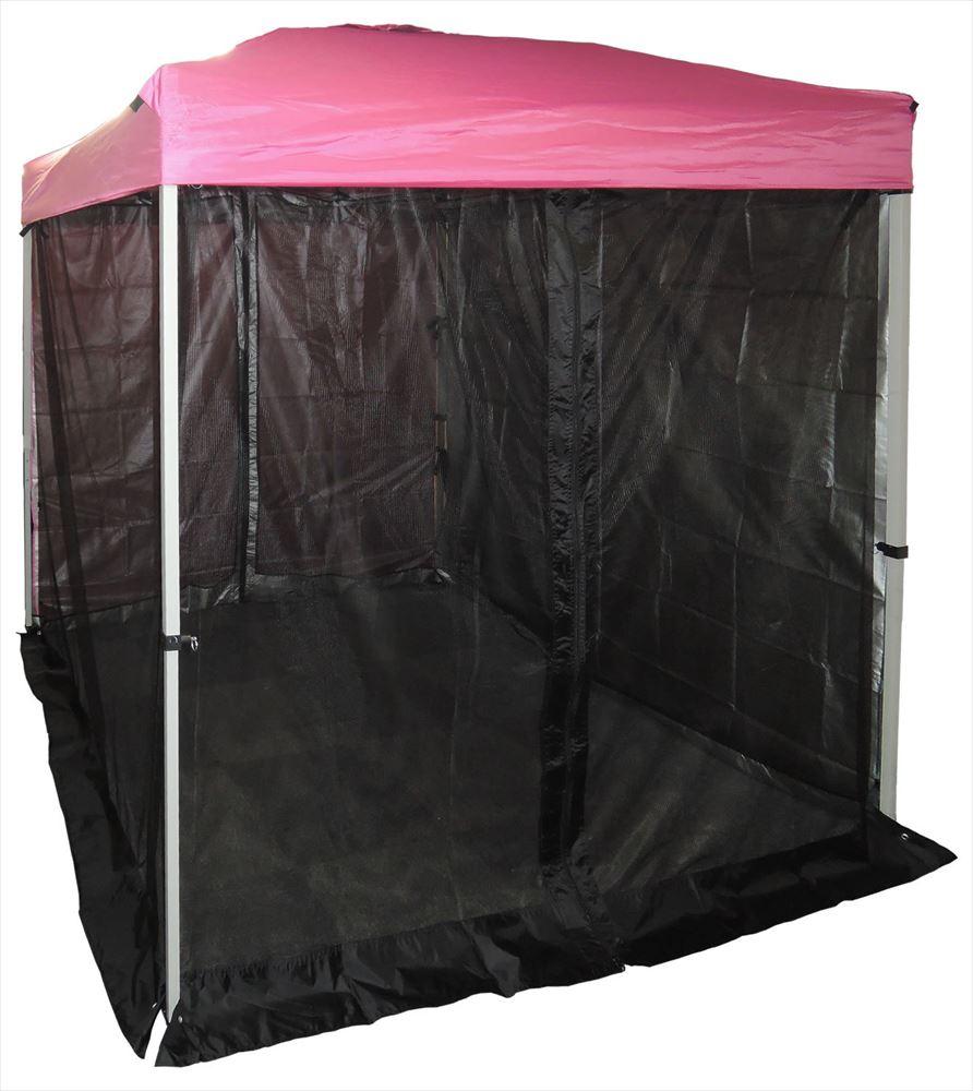 ワンタッチ テント L (3×3m) 用スクリーンメッシュ※テント本体は付属しておりません。※メーカー出荷商品の為、代引き不可です。商品型番:nnw-300ms