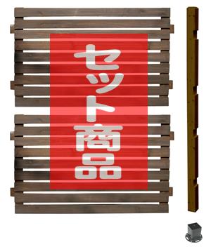 ボーダーフェンス ハイタイプ延長用セット(スタンダード+平地金具) (ホワイトを選択された場合も、商品の代表画像はダークブラウンが表示されます。)