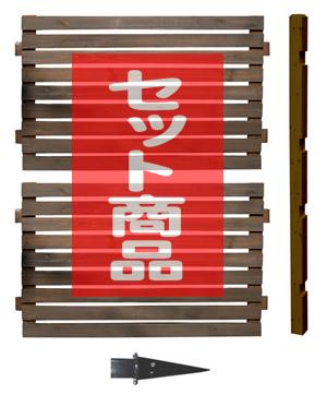 ボーダーフェンス ハイタイプ延長用セット(スタンダード+埋込み金具) (ホワイトを選択された場合も、商品の代表画像はダークブラウンが表示されます。)