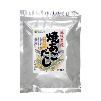 バランスよく配合した香り豊かで旨みたっぷりのだし 激安通販ショッピング 新商品 メール便送料¥150~ マルシマ 焼きあごだし 160g 8g×20包