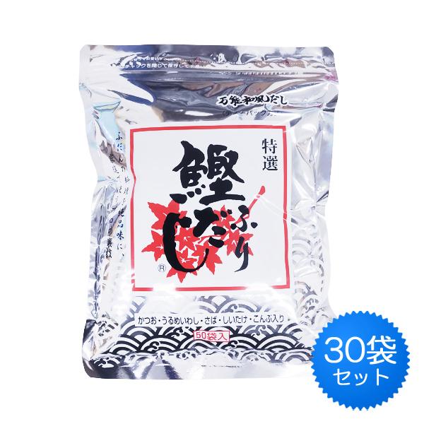 三幸 特選 鰹ふりだし 440g(8.8g×50包)30袋セット【ケース販売品】