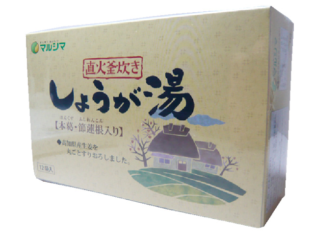 マルシマ 直火釜炊き しょうが湯(箱入)240g(20g×12)×24箱セット