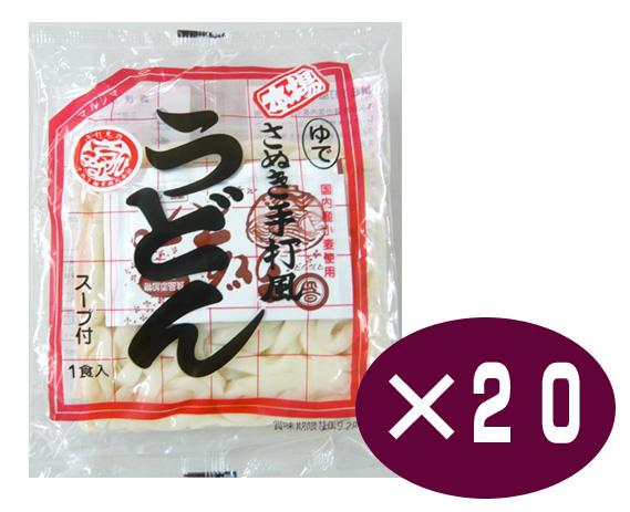 マルシマ さぬきゆでうどん(スープ付)210g 20袋セット