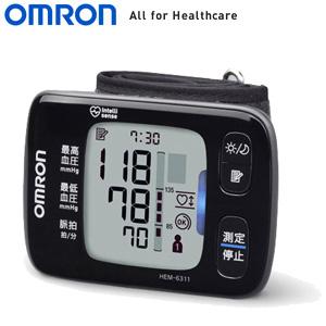家庭用血圧計 【オムロン 手首式血圧計 HEM-6311】 【送料無料・代引料無料】 収納ケース付き [血圧の変化がひと目でわかる、薄型・軽量のコンパクトタイプ]
