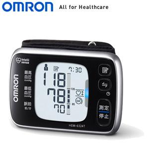 \ページ限定・ティースプーン付/ 小型血圧計 収納ケース付き【オムロン 手首式血圧計 HEM-6324T】【送料無料・代引料無料・保証付】 [正確測定サポート機能 バックライト付き 機能 スマートフォンで血圧データ管理]