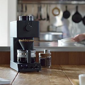 【在庫有】\ページ限定・ティースプーン付/ ミル付きコーヒーメーカー 【ツインバード 全自動コーヒーメーカー CM-D457B】 【送料無料・代引料無料・保証付】 [五感で楽しむコーヒータイムを]