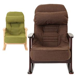 \ページ限定・ティースプーン付/ 木製 高座椅子 【天然木低反発リクライニング高座椅子 クッション付き】 【送料無料】 [クッション付きで枕代わりにも使えるリビングチェア 肘掛け付きでリラックス]