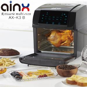 \ページ限定・ティースプーン付/ グリルオーブン 【AINX ロティサリー マルチオーブン AX-K3B】 【送料無料・保証付】  [ノンフライオーブンやローストオーブン、ドライフードメーカーとしても活躍する多機能オーブン]