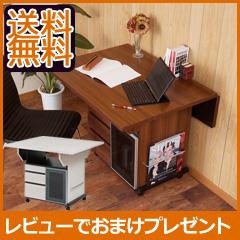 【送料無料】【バタフライカウンターテーブル 幅89.5cm】