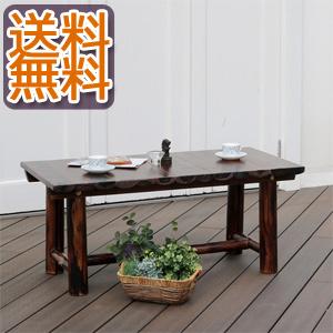 木製屋外テーブル 【焼杉テーブル WB-T550DBR】【送料無料】 [芝生に映える個性的なデザインと木目 天然木ガーデンテーブル]