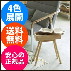 木製テーブル 北欧 ◆送料無料◆【LAYER SIDE TABLE 256t01725】 ウッドテーブル サイドテーブル ナイトテーブル ベッドテーブル ソファサイドテーブル