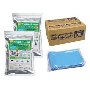 非常用簡易トイレ 【セルレット S-100F 100回分 汚物袋付き】【送料無料】の通販