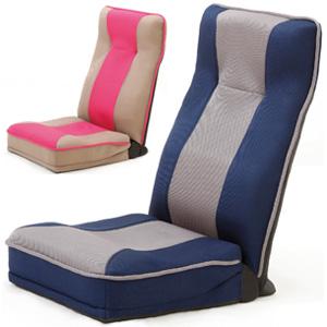 ハイバック座椅子 ★送料無料★【健康ストレッチ座椅子】 ハイバックチェア コンパクト 小型 リクライニング座椅子 健康座椅子 猫背ケア メッシュ