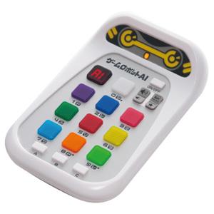 脳を刺激するゲーム 【ゲームロボットAI 1862007】【正規品】 子供から大人まで楽しめる脳を刺激してくれるゲーム