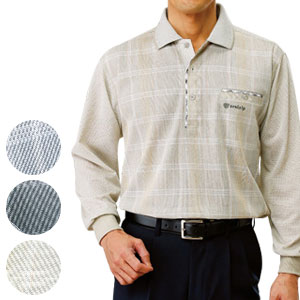 ★送料無料・代引料無料★ 着心地良好 夏の涼感長袖ポロシャツ 同サイズ3色組 【ブルー・グレー・グリーンのセット 紳士用ポロシャツ】