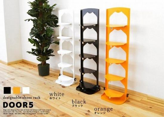 Captivating Boots Can Be Stored, Vertical Slim Shoe Rack. Shoe Rack Door5 KSS 002