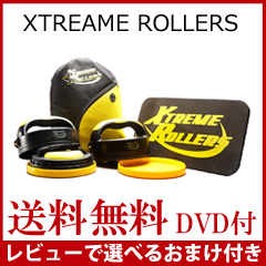 Xtreme roller [push-up bars rotating roller training exercise push-up ABS muscle Treg DS]