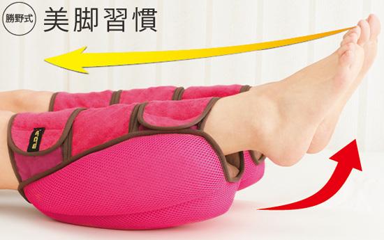 athene Rakuten Global Market Beauty leg pillow foot walk