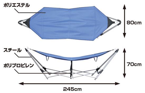 stylish hammock self standing collapsible portable folding hammock hammock outdoor room for athene   rakuten global market  stylish hammock self standing      rh   global rakuten