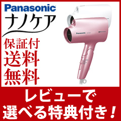 IPod EH-NA27 Panasonic hair dryer [hairdryer panasonic drying hair dryer small compact lightweight nanoe large air volume, and mid-August, EST.