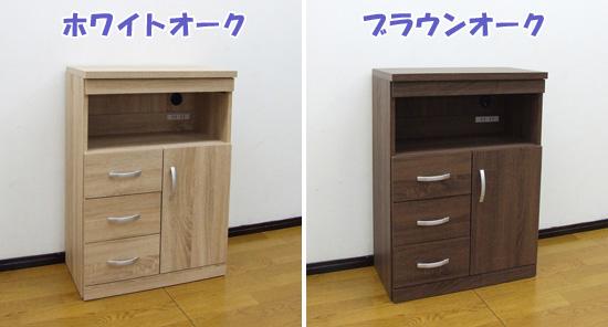 athene | Rakuten Global Market: Fax-router storage drawer units ...