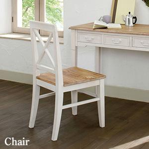 6月上旬入荷予定/オシャレな木製チェア 【ブロカントシリーズ チェア ホワイト MC-7326WH】 [送料無料] 木製チェア シンプル 可愛い椅子 カントリーチェア 白家具 シャビー 北欧風チェア