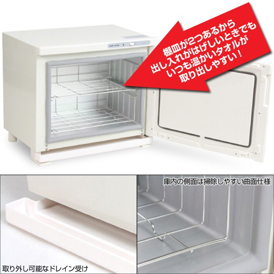 Hot box Towel warmers for towel steamer