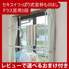 Indoor clothesline stretch type drying units window sill people prop type Adobe