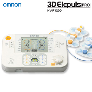 【在庫有】小型治療器 【オムロン 低周波治療器 3Dエレパルス プロ HV-F1200】 [送料無料・代引料無料] 治療器 神経痛 家庭用治療器 小型マッサージ器 低周波 全身 オムロン 低周波