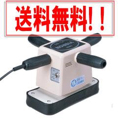 【在庫有】小型マッサージ機【ニュービブロン VL-80】の通販【送料無料・代引料無料】