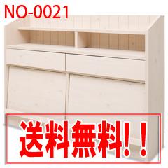 【カウンター下ディスプレイ収納 118.5cm幅 NO-0021】キッチン収納家具の通販