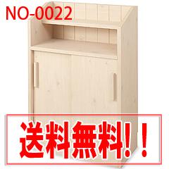 有名ブランド 【カウンター下引戸収納 60.5cm幅 60.5cm幅 NO-0022】キッチン収納家具の通販, ロボットショップ:1cdb2d98 --- construart30.dominiotemporario.com