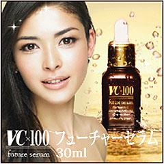 VC×100 future serum 2 store